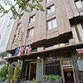 هتل اربیل استانبول