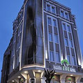 هتل تکسیم لایف استانبول