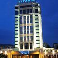 هتل تایتانیک بیزینس استانبول